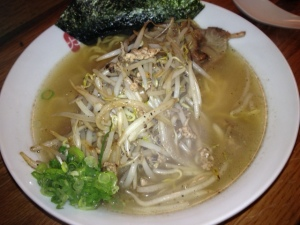 On the menu it is described as the most delicate and aromatic ramen.